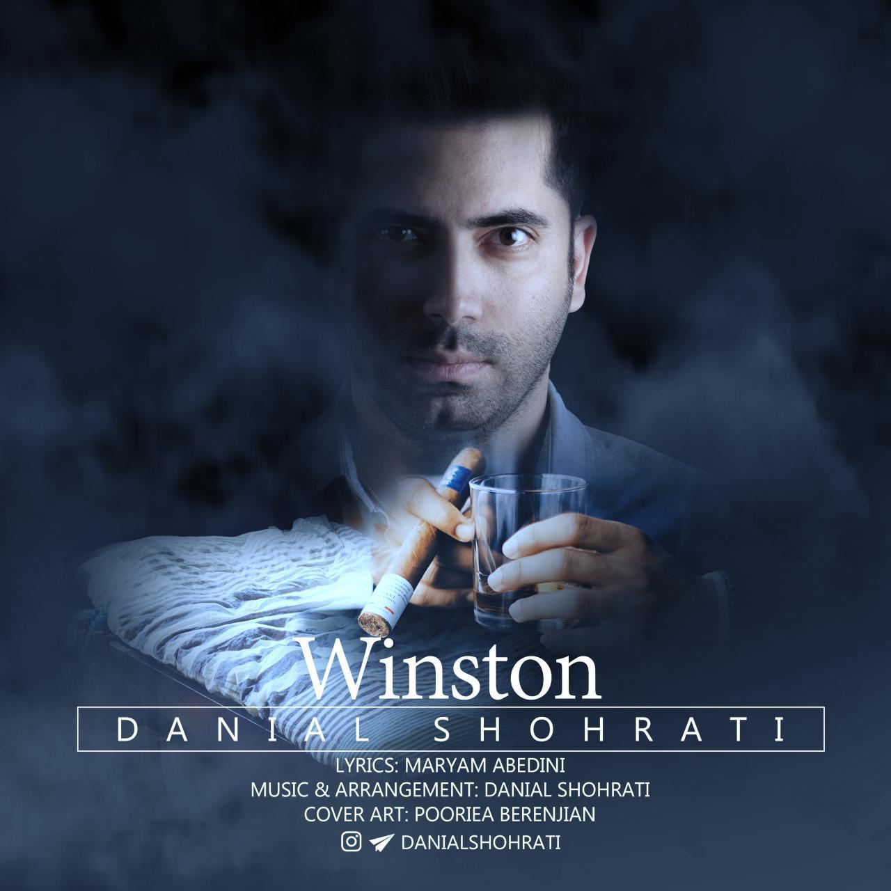 دانیال شهرتی به نام وینستون