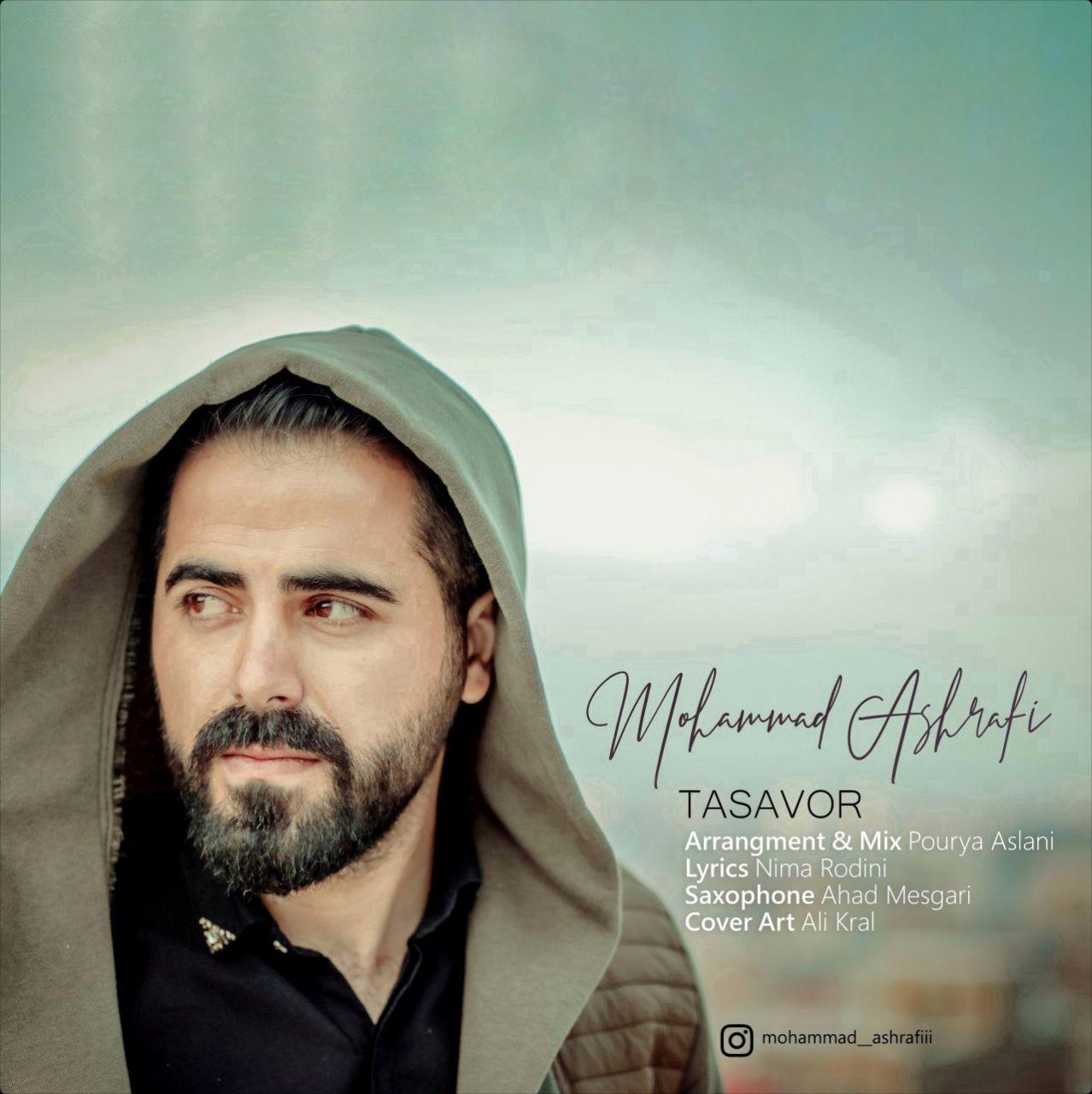محمد اشرفی به نام تصور