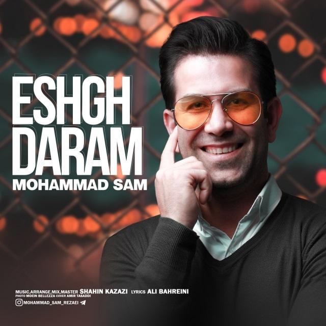 محمد سام به نام عشق دارم