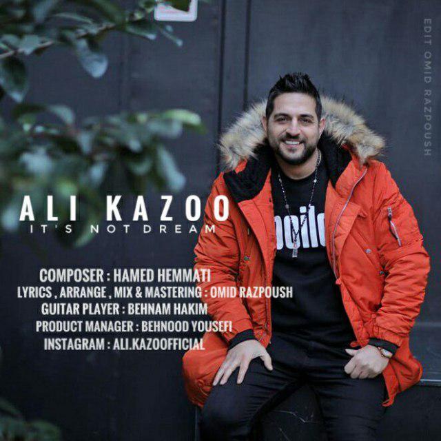 علی کازو به نام رویا نیست