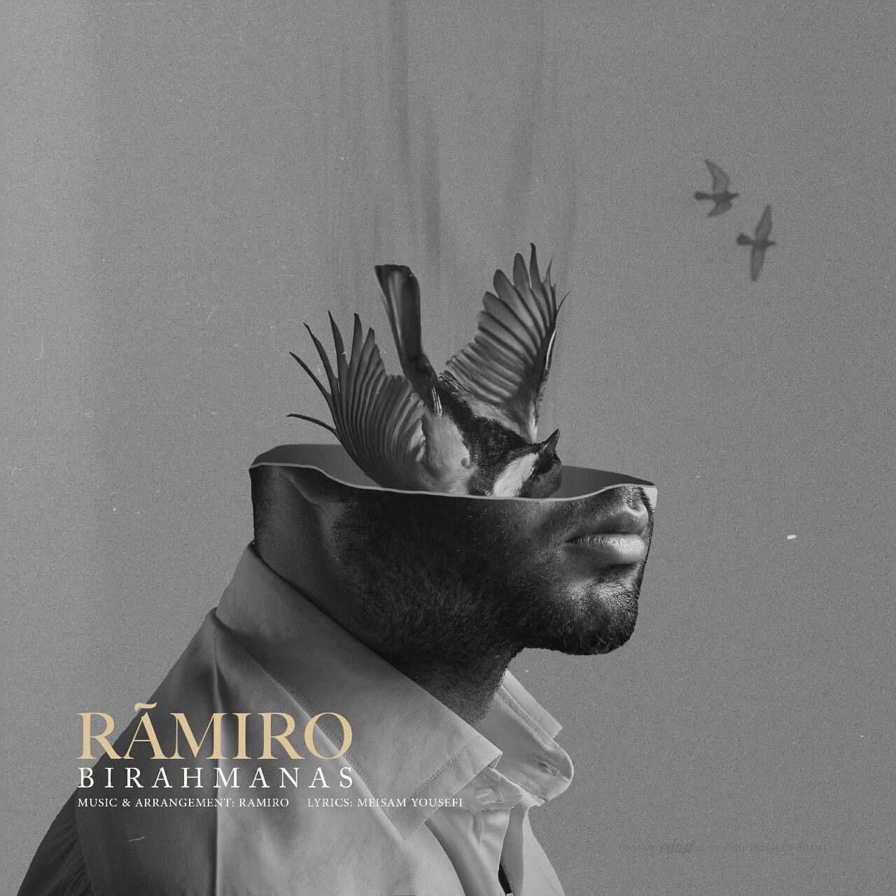 رامیرو به نام بی رحمانس