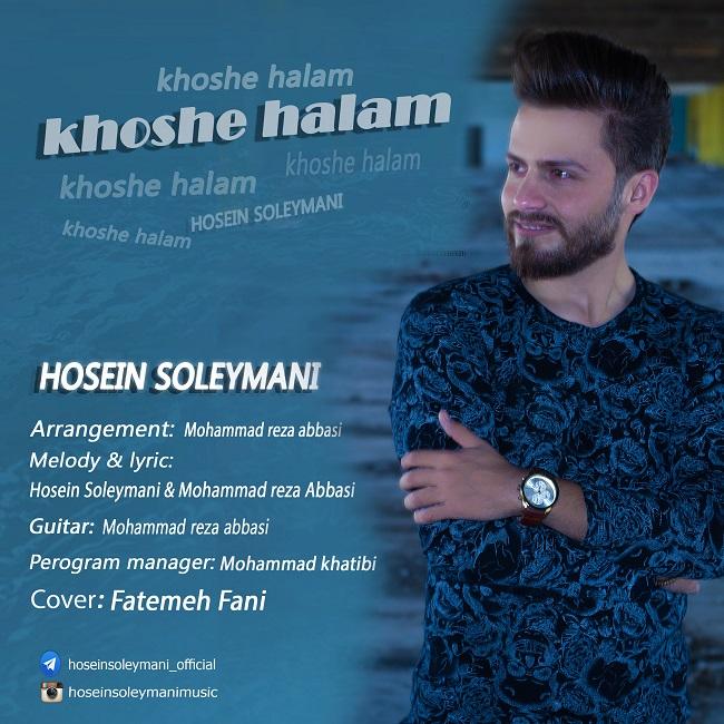 حسین سلیمانی به نام خوشحالم