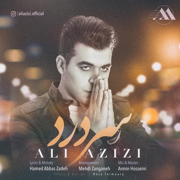 علی عزیزی به نام سردرد