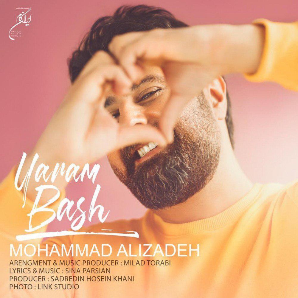 محمد علیزاده به نام یارم باش