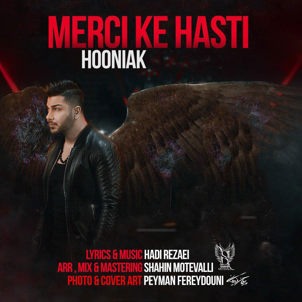 هونیاک به نام مرسی که هستی