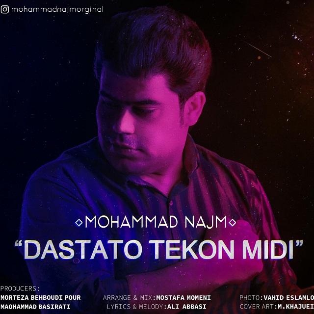 آهنگ   محمد نجم به نام دستاتو تکون میدی