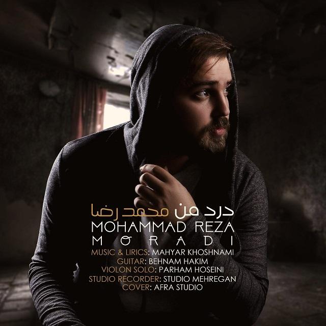 آهنگ   محمدرضا مرادی به نام درد من