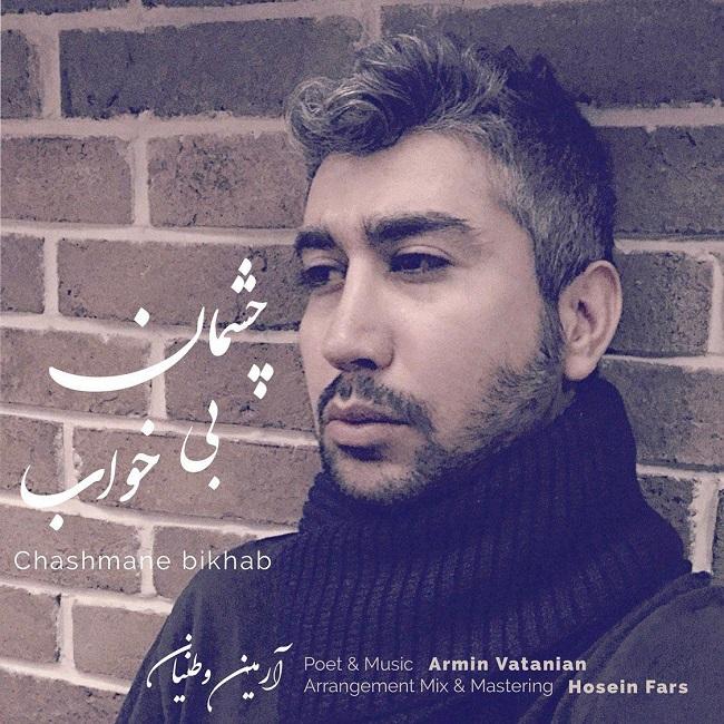 آهنگ   آرمین وطنیان به نام چشمان بی خواب