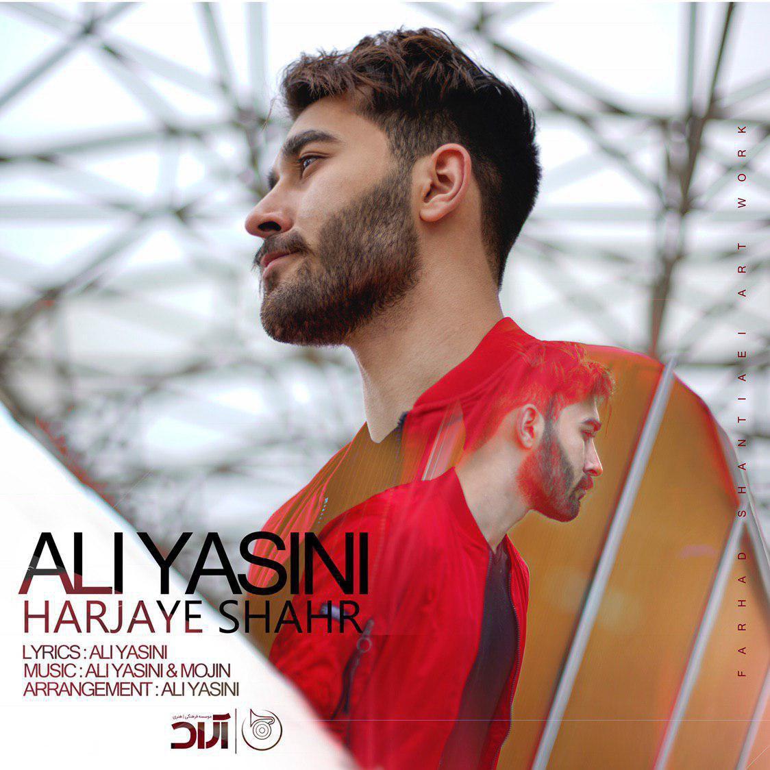 آهنگ   علی یاسینی به نام هرجای شهر