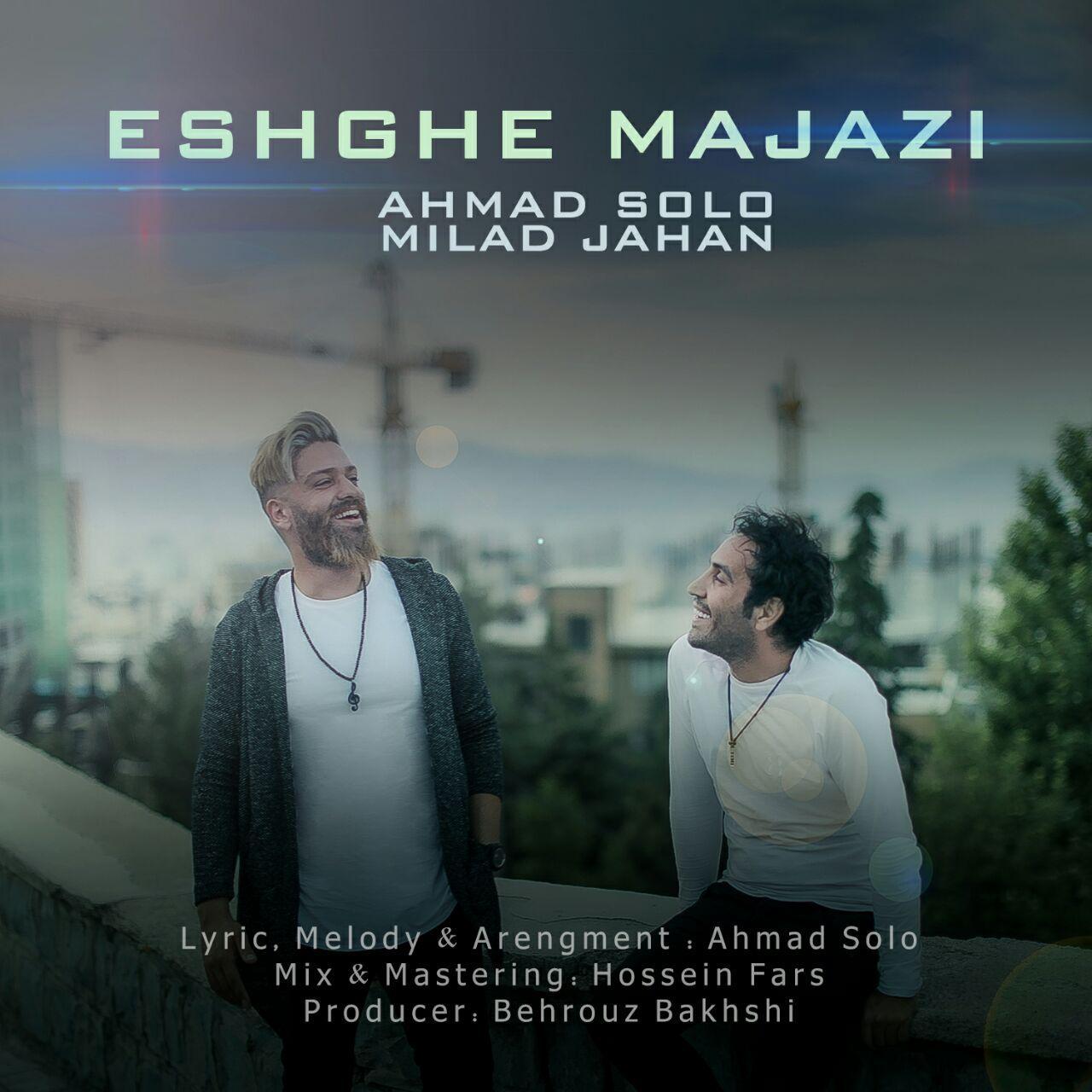 (              )   آهنگ   احمد سلو و میلاد جهان به نام عشق مجازی
