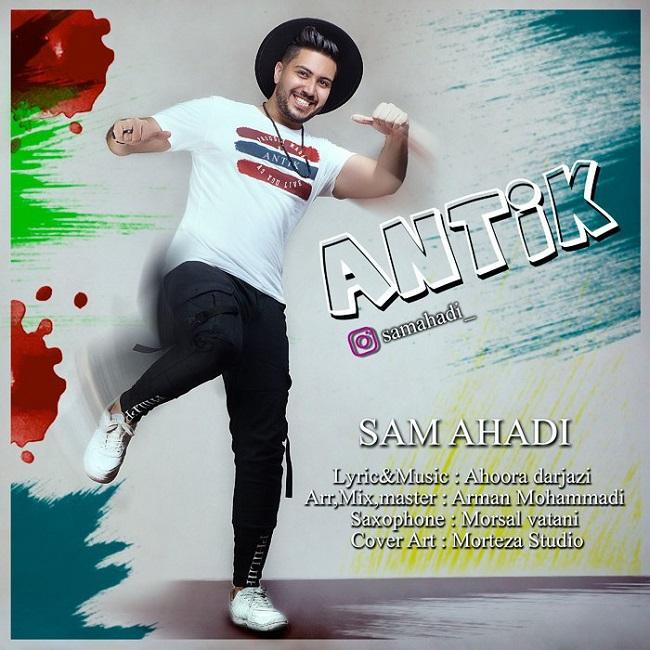 سام احدی به نام آنتیک