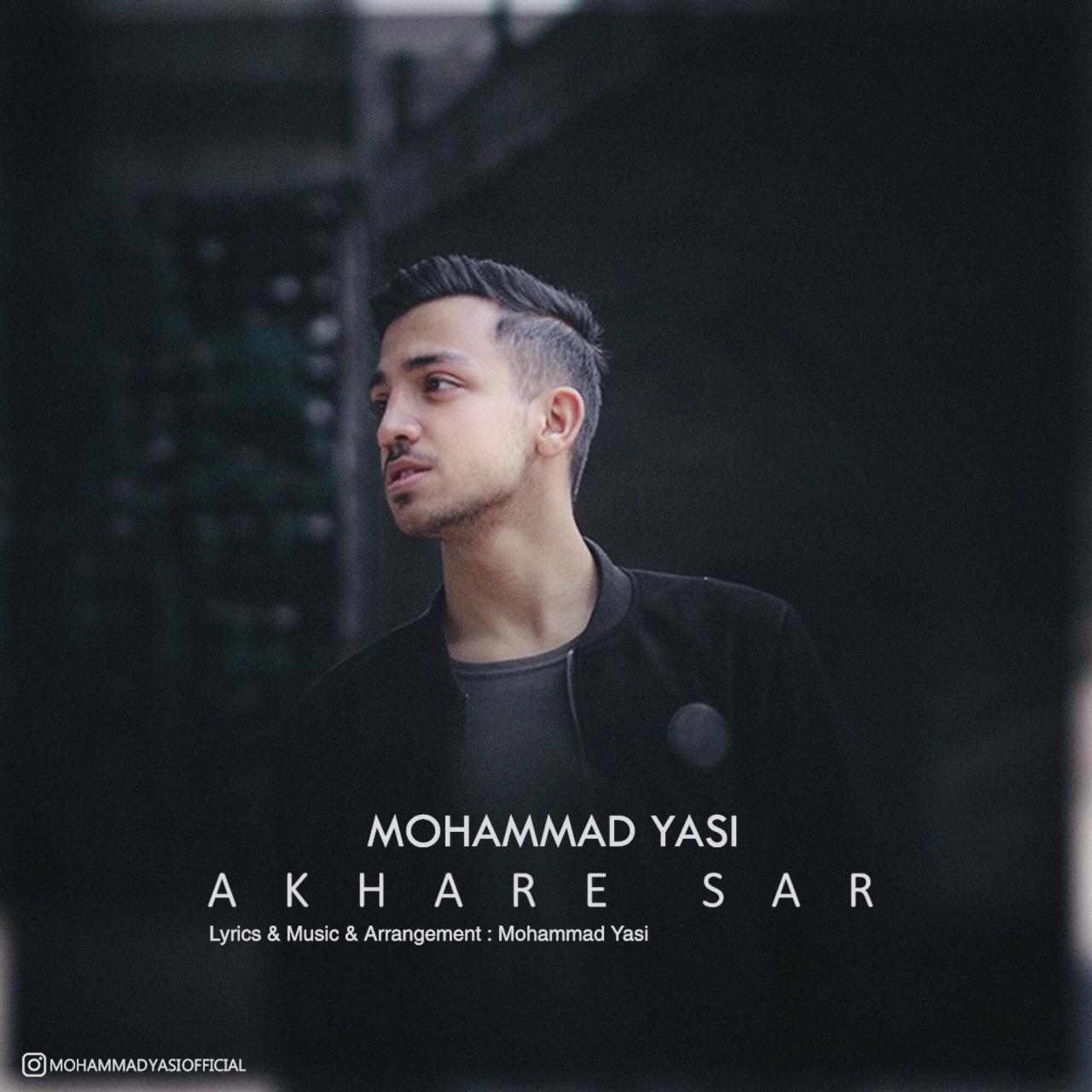 محمد یاسی به نام آخر سر
