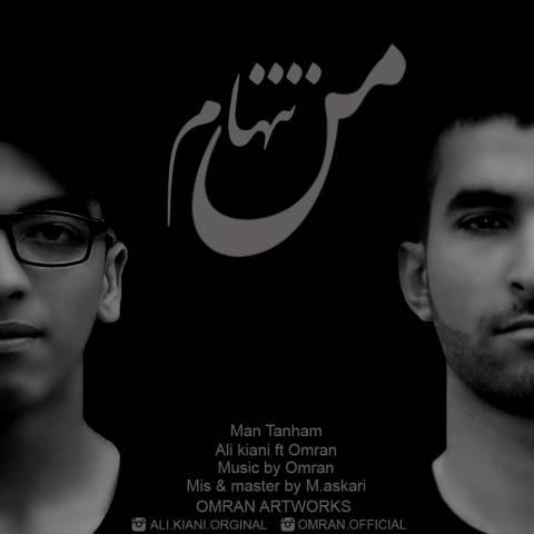 علی کیانی و عمران -من تنهام