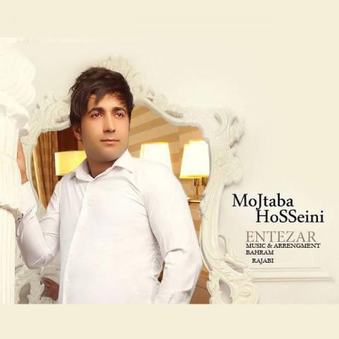 مجتبی حسینی -انتظار