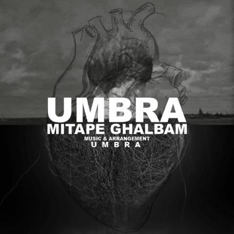 آمبرا -می تپه قلبم