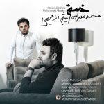 دانلود آهنگ جدیدمحمد علیزاده و میثم ابراهیمی بنام خسته ام