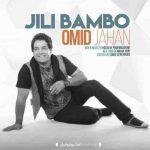 دانلود آهنگ امید جهان به نام جیلی بامبو