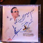 مراسم رونمایی آلبوم تا نفس هست شهرام شکوهی